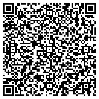 QR-код с контактной информацией организации Батрак, СПД