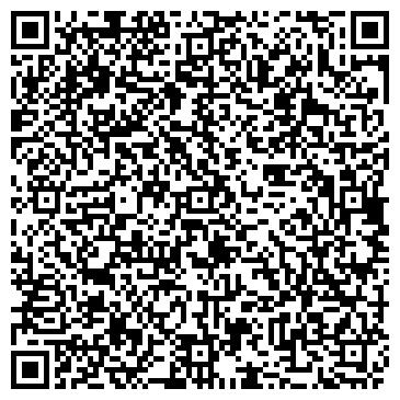 QR-код с контактной информацией организации Костив ( Kostiv ), ООО