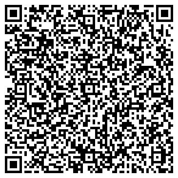 QR-код с контактной информацией организации Марина СФГ,ЧП