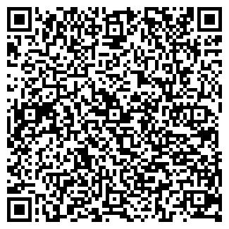 QR-код с контактной информацией организации ИЗА БАТЕ, ООО (ТОВ Іза Б.А.Т.Е.)