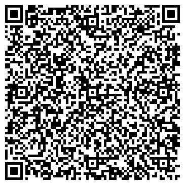 QR-код с контактной информацией организации Агро 2000, ООО