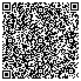 QR-код с контактной информацией организации МА Трейдинг, ООО