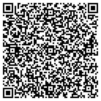 QR-код с контактной информацией организации Алта-фрост, ООО