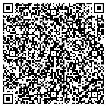 QR-код с контактной информацией организации Торговый дом Калиновка, ООО