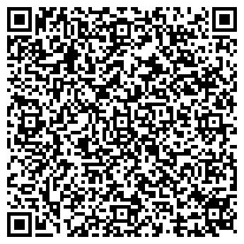 QR-код с контактной информацией организации Кубко, ЧП