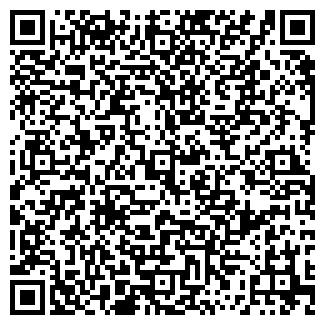 QR-код с контактной информацией организации ЕСП