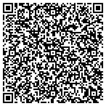 QR-код с контактной информацией организации Вира 2012 (Вiра), ООО