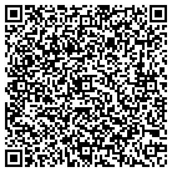 QR-код с контактной информацией организации Калашян Т.К., ЧП