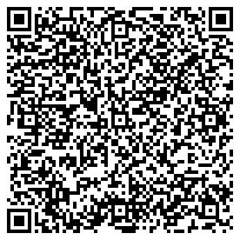 QR-код с контактной информацией организации Цикада, ООО