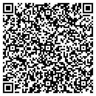 QR-код с контактной информацией организации Эзасем, Компания (Esasem)