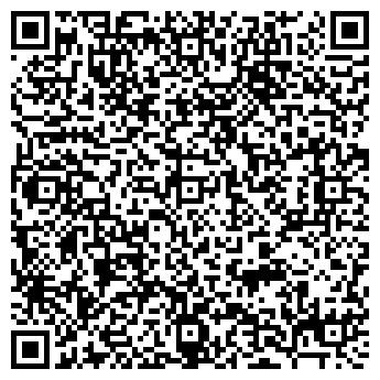QR-код с контактной информацией организации Грин-Агро, ФХ