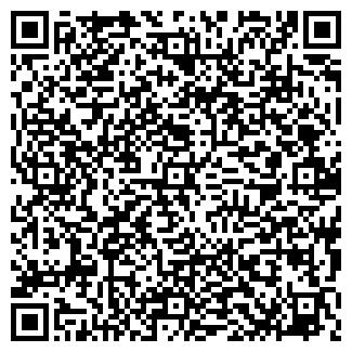 QR-код с контактной информацией организации Буйтур, ЧП