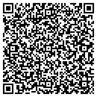 QR-код с контактной информацией организации МИГ СТРОЙ