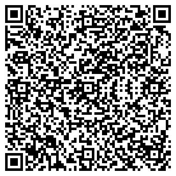 """QR-код с контактной информацией организации """"Мир камня"""","""