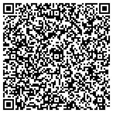 QR-код с контактной информацией организации Виефка, ООО