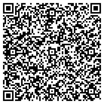 QR-код с контактной информацией организации Орсан, ФХ