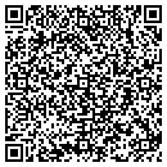 QR-код с контактной информацией организации ЗЕЛЁНЫЙ САД