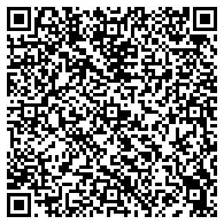 QR-код с контактной информацией организации Медикари, ЧП