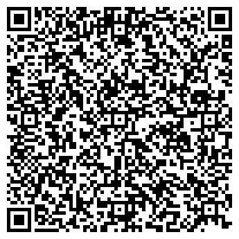 QR-код с контактной информацией организации Редкор, ООО