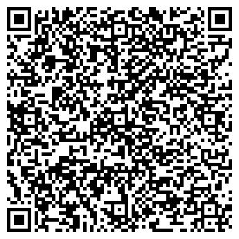 QR-код с контактной информацией организации Юрченко, СФГ