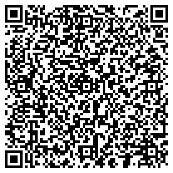 QR-код с контактной информацией организации Надия,ФХ