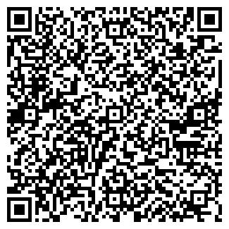 QR-код с контактной информацией организации ВВС, ЧП