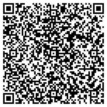 QR-код с контактной информацией организации Лавр, КФХ