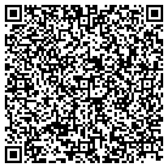 QR-код с контактной информацией организации Агродар, ФХ
