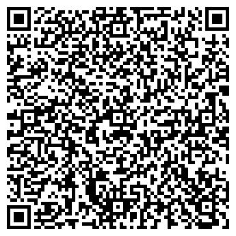 QR-код с контактной информацией организации Спатрак, ЧП