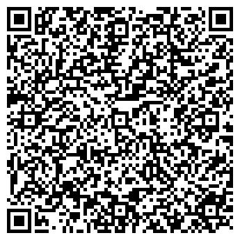 QR-код с контактной информацией организации Чеснок,ЧП