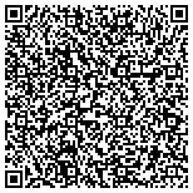 QR-код с контактной информацией организации Фермеское хозяйство Лилия, ООО
