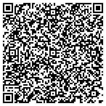 QR-код с контактной информацией организации Колос, Производственный кооператив