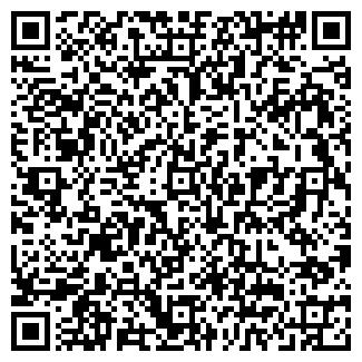 QR-код с контактной информацией организации АЛИТА-М