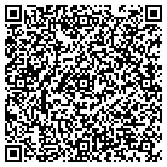 QR-код с контактной информацией организации Перспектива, ФХ