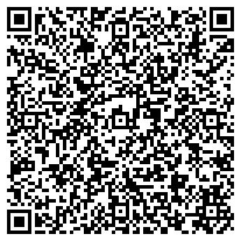 QR-код с контактной информацией организации ЮТС СА, ЗАО (UTC SA)