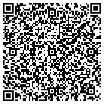 QR-код с контактной информацией организации Одиссей, ЧП