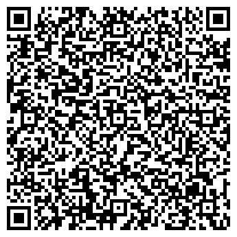 QR-код с контактной информацией организации Мамрак, ФХ