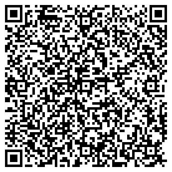 QR-код с контактной информацией организации Обрий, Компания