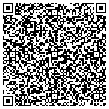 QR-код с контактной информацией организации Приходько, ЧП