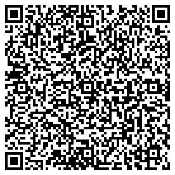 QR-код с контактной информацией организации Ураган, ЧП
