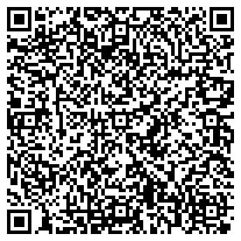 QR-код с контактной информацией организации ORANGESUNTOUR