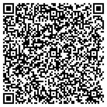 QR-код с контактной информацией организации Картофель, ЧП