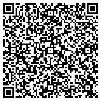 QR-код с контактной информацией организации Соцзаказ,ООО