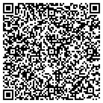 QR-код с контактной информацией организации Магрело, ЧП