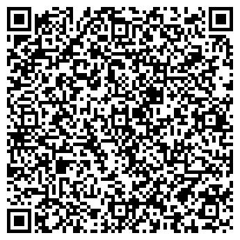QR-код с контактной информацией организации Фудэко, ООО
