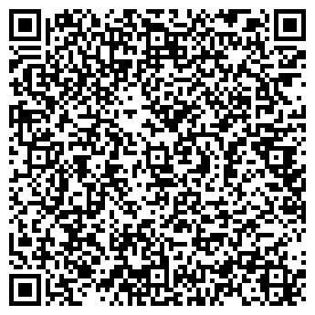 QR-код с контактной информацией организации Ващенко, СПД