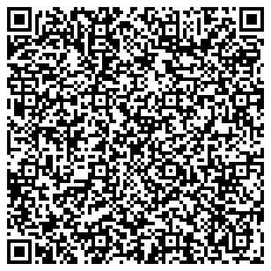 QR-код с контактной информацией организации Шульдишов Г. А., ЧП