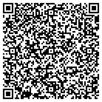 QR-код с контактной информацией организации Фортуна 1, ООО