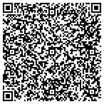 QR-код с контактной информацией организации Чёрный Ворон, ФГ, ЧП