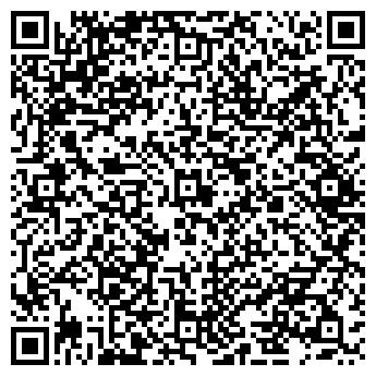 QR-код с контактной информацией организации Заграва, ЧП